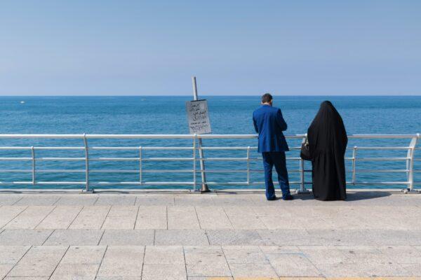 Corniche de Beyrouth