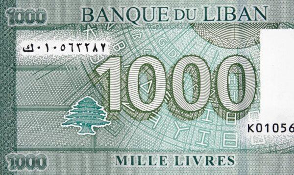 Eviter les frais bancaires à Beyrouth au Liban