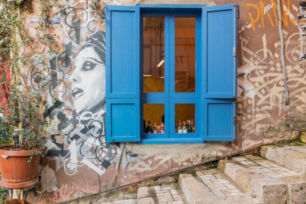 Street art à Beyrouth au Liban