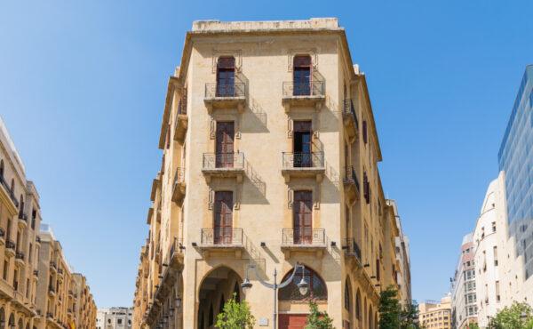 Visiter Beyrouth au Liban