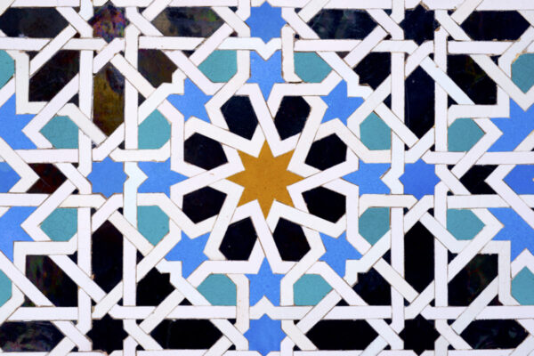 Architecture mudéjare à l'Alcazar de Séville