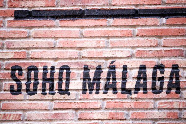 Quartier Soho à Malaga en Espagne