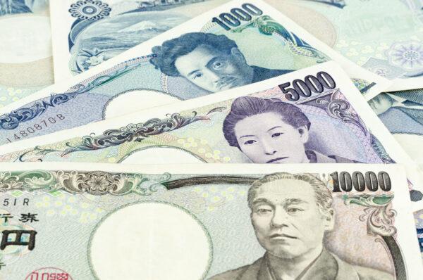 Budget pour la location de voiture au Japon