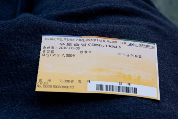 Billet pour le ferry de Jeju Island à Udo Island