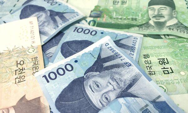 Budget pour visiter Jeju