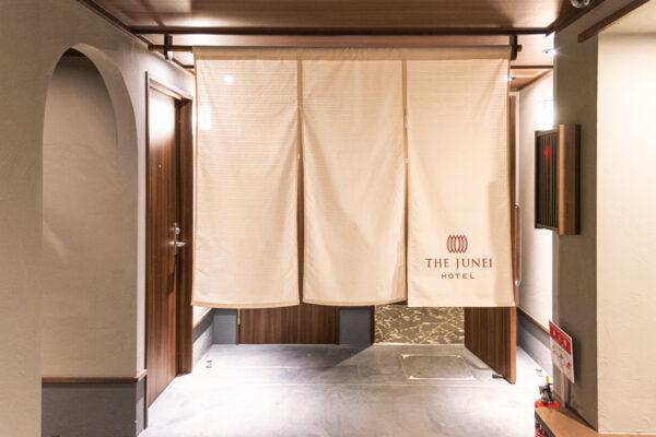 Hôtel Junei à Kyoto au Japon