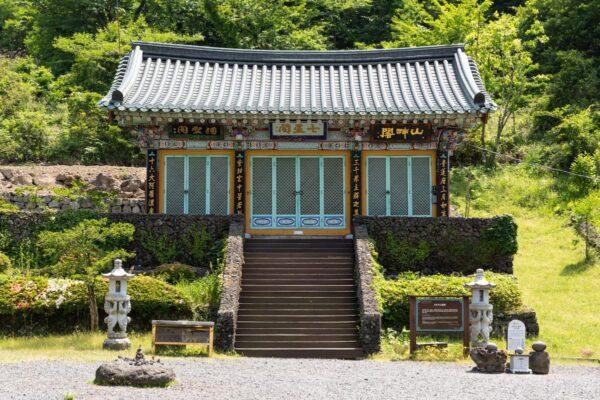 Temple bouddhiste sur l'île de Jeju