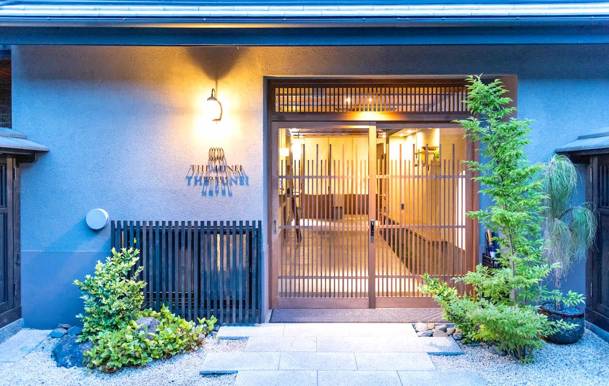 The Junei Hotel à Kyoto