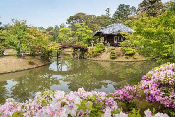 Villa Katsuri à Kyoto