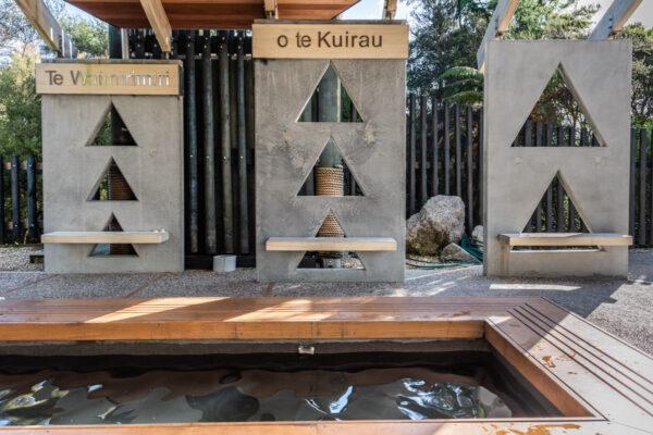 Bain de pied à Rotorua au parc Kuirau