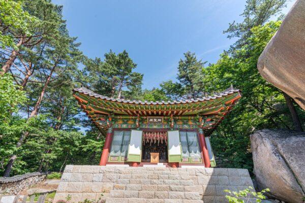 Hermitage bouddhiste Gyejo-am à Seoraksan National Park