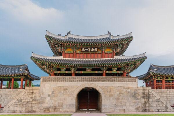 Pungnammun à Jeonju