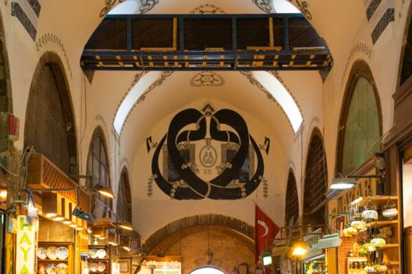 Quartier d'Eminonu avec le bazar égyptien