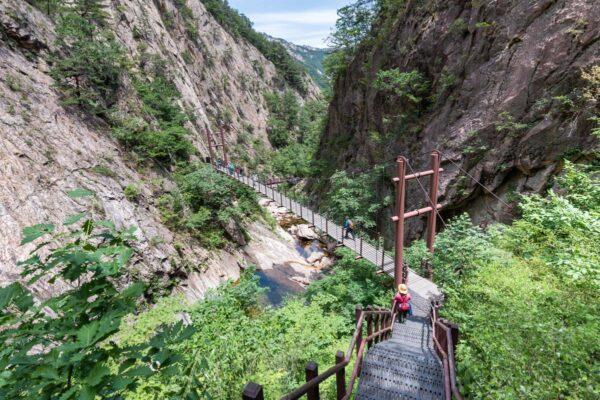 Randonnée dans le parc Seoraksan en Corée du Sud