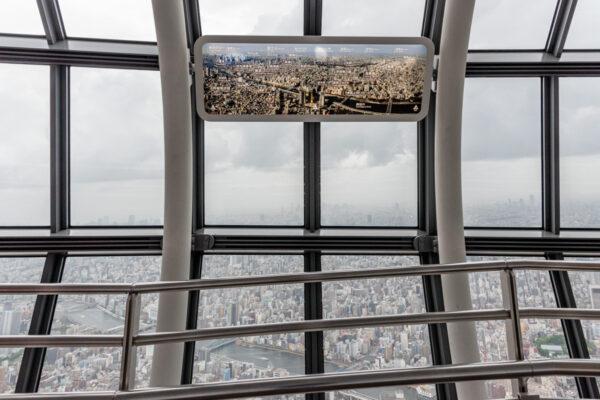 Réserver son billet pour la Tokyo Skytree