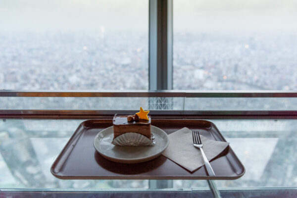 Skytree Café