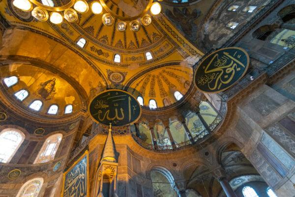 Sultanahmet, quartier d'Istanbul