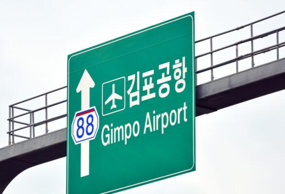 Conduire en Corée du Sud