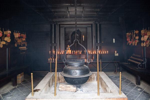 Flamme éternelle du Mont Misen à Miyajima