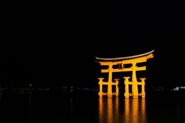 Où dormir à Miyajima