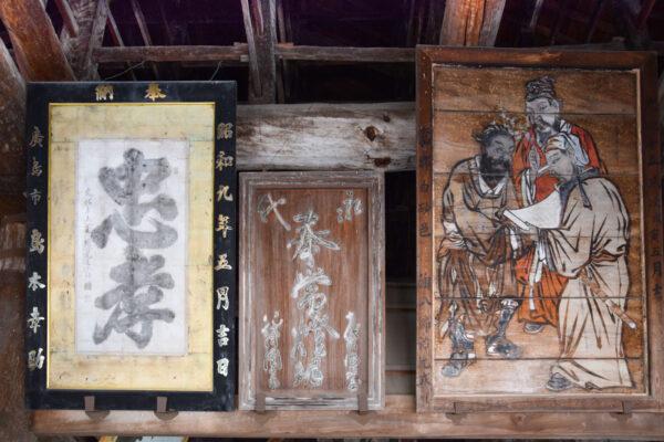 Sanctuaire de Toyokuni
