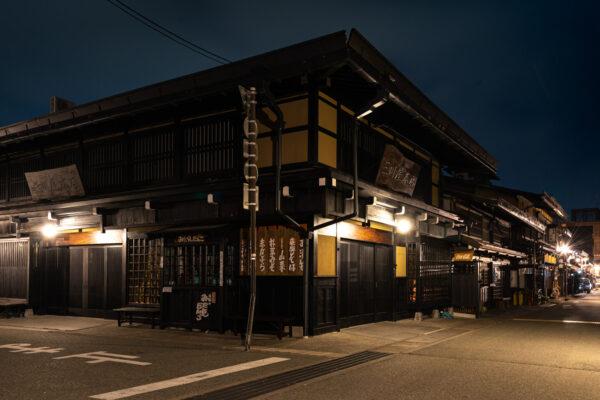 Sanmachi Suji de nuit à Takayama