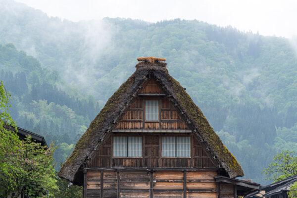 Shirakawago, village des Alpes japonaises