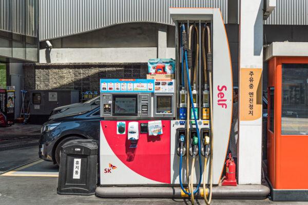 Station essence en Corée