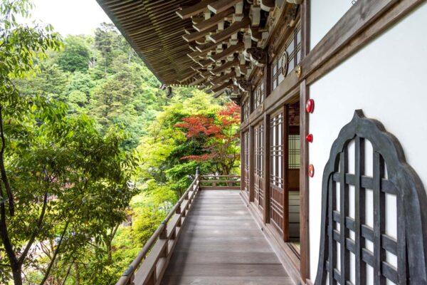 Temple Daisho-in à Miyajima