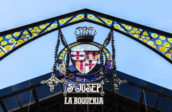 Marché de la Boqueria dans le centre historique de Barcelone
