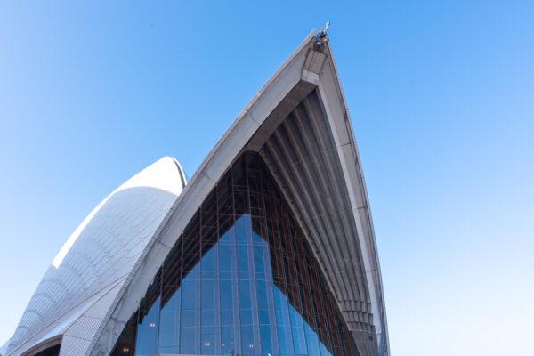 Opéra de Sydney : horaires