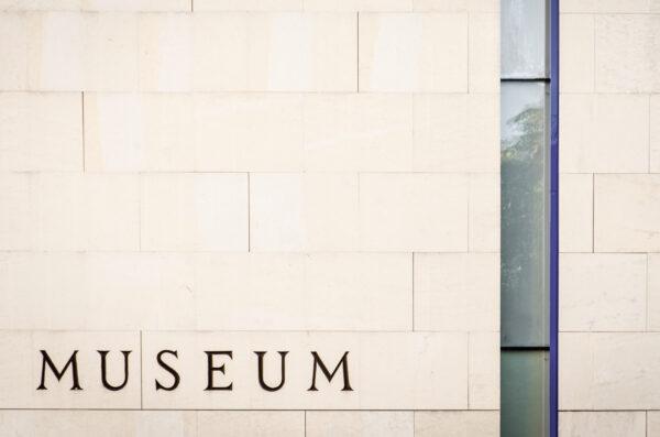 Museumsquartier / Neubau
