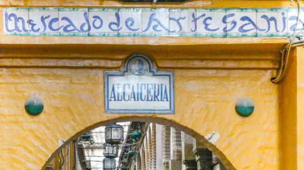 Alcaiceria à Grenade