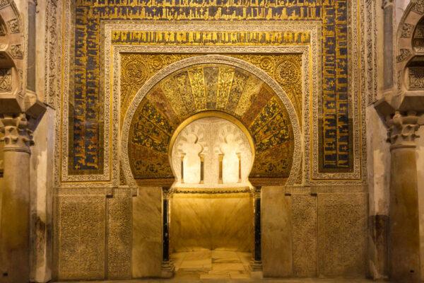 Mirhab de la mosquée de Cordoue