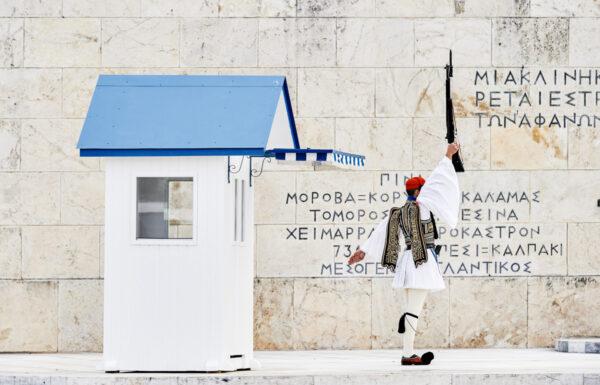 Parlement grec à Syntagma