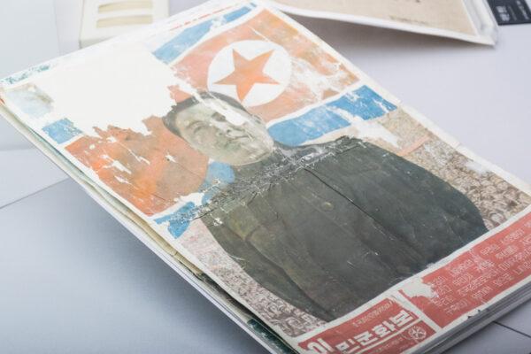 Collection du musée du memorial de la guerre de Corée