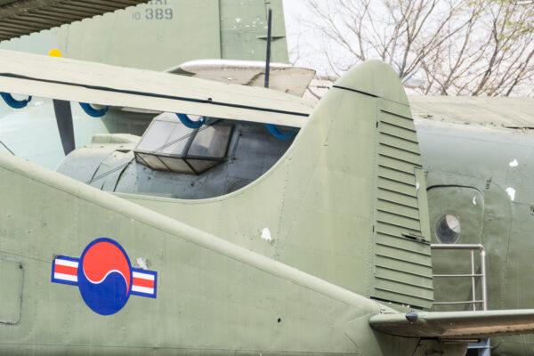 Musée à Séoul : mémorial de la guerre des Corées