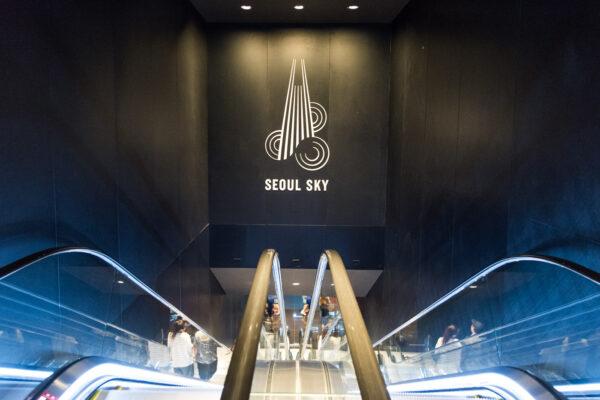 Visite de la Seoul Lotte Tower