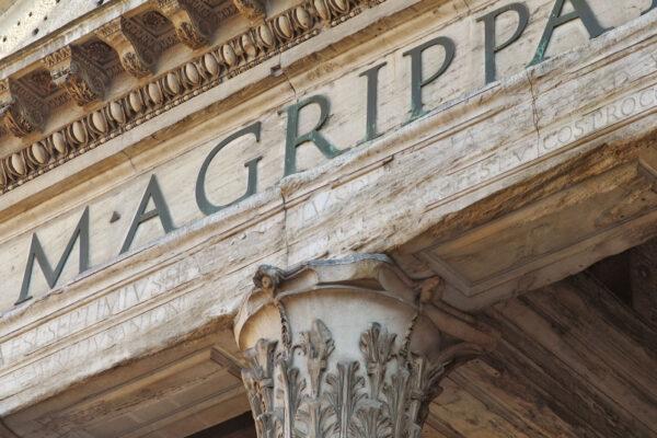 Façade du Panthéon de Rome
