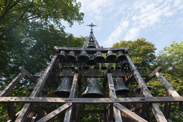 Carillon de la chapelle Notre-Dame-de-Grâce