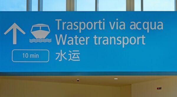 Alilaguna à l'aéroport de Venise