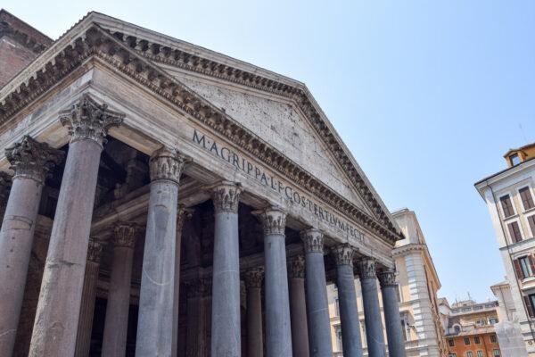Façade du Panthéon