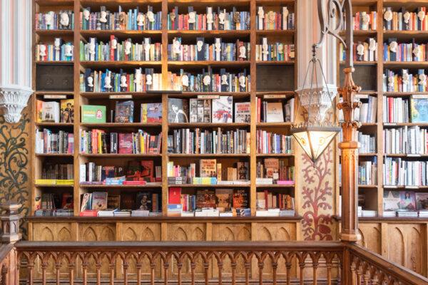Librairie historique de Porto