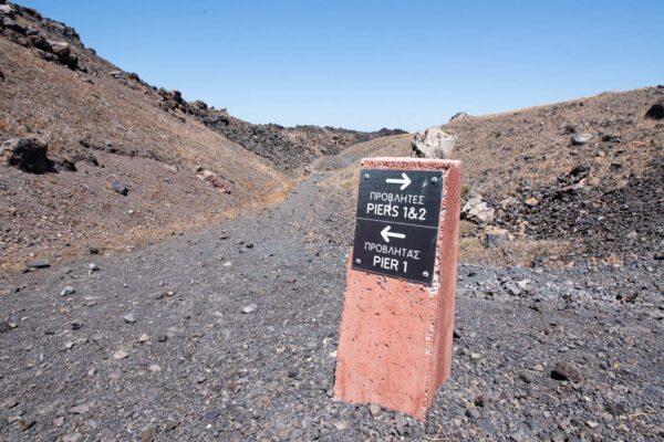Ascension du volcan de Santorin